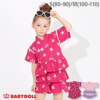 BABYDOLL(ベビードール)の浴衣・着物/甚平