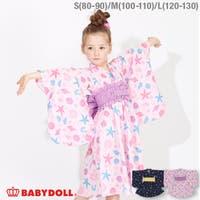 BABYDOLL | BYDK0003318