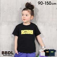 BABYDOLL | BYDK0003930