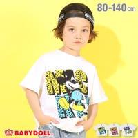 BABYDOLL | BYDK0004064