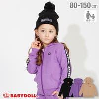 BABYDOLL | BYDK0003562