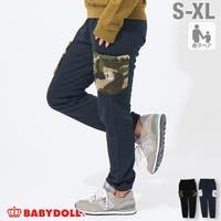 BABYDOLL | BYDK0003681