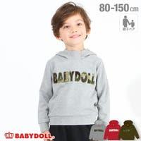 BABYDOLL | BYDK0003682