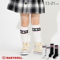 BABYDOLL(ベビードール)のインナー・下着/靴下・ソックス