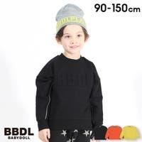 BABYDOLL | BYDK0003712