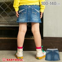 BABYDOLL(ベビードール)のスカート/デニムスカート