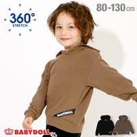 BABYDOLL | BYDK0003645