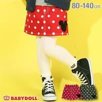 BABYDOLL(ベビードール)のスカート/ミニスカート