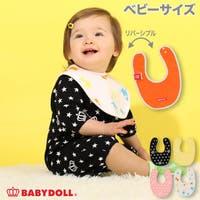 BABYDOLL(ベビードール)のベビー/ベビー用品
