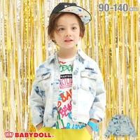 BABYDOLL | BYDK0003787