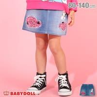 BABYDOLL | ディズニー ダメージ デニム スカート 4858K ベビードール BABYDOLL 子供服 ベビー キッズ  女の子 DISNEY★Collection