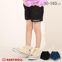 BABYDOLL | ショートパンツ 4861K ベビードール BABYDOLL ベビー キッズ 女の子