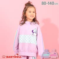 BABYDOLL | ディズニー サイド レインボーライン パーカー 4880K (ボトム別売) ベビードール BABYDOLL ベビー キッズ 女の子 DISNEY★Collection