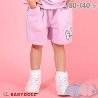 BABYDOLL | ディズニー サイド レインボーライン ショートパンツ 4881K (トップス別売) ベビードール BABYDOLL ベビー キッズ 女の子 DISNEY★Collection