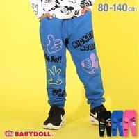 BABYDOLL | BYDK0003799