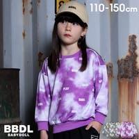 BABYDOLL | BYDK0003856
