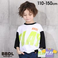 BABYDOLL | BYDK0003857