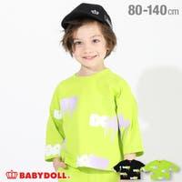 BABYDOLL | BYDK0003871