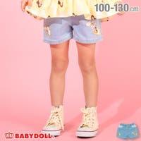 BABYDOLL | ディズニー プリンセス デニム ショートパンツ  4950K (トップス別売) ベビードール BABYDOLL 子供服 ベビー キッズ 女の子 DISNEY★Collection