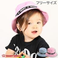 BABYDOLL(ベビードール)のベビー/ベビー帽子