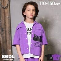 BABYDOLL | BYDK0004002