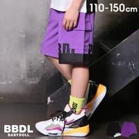 BABYDOLL | BYDK0004003