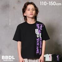 BABYDOLL | BYDK0004004