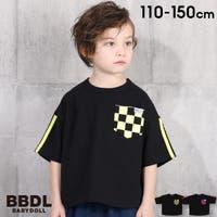 BABYDOLL | BYDK0004005