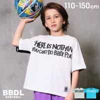 BABYDOLL | BYDK0004006
