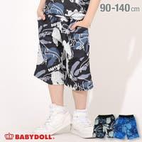 BABYDOLL | BYDK0003998