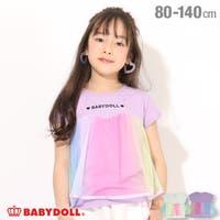 BABYDOLL | BYDK0004034