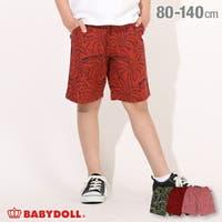 BABYDOLL | BYDK0004079