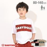 BABYDOLL | BYDK0004080
