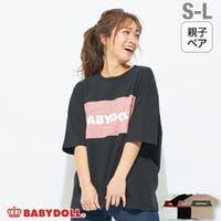 BABYDOLL | BYDK0004081