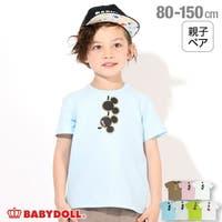 BABYDOLL | BYDK0004073