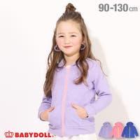 BABYDOLL | BYDK0004054