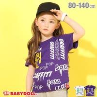 BABYDOLL | BYDK0004157