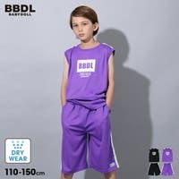BABYDOLL | BYDK0004150