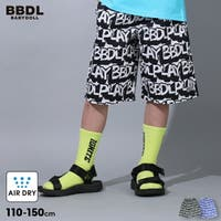 BABYDOLL | BYDK0004130