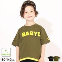 BABYDOLL | BYDK0004147