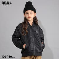 BABYDOLL | BYDK0004386