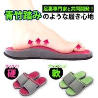 BACKYARD FAMILY(バックヤードファミリー)のシューズ・靴/シューズクリップ・シューズアクセサリー