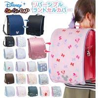 BACKYARD FAMILY(バックヤードファミリー)のバッグ・鞄/ランドセル