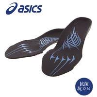 BACKYARD FAMILY(バックヤードファミリー)のシューズ・靴/シューケアグッズ