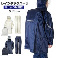 BACKYARD FAMILY(バックヤードファミリー)の小物/雨具・レインコート