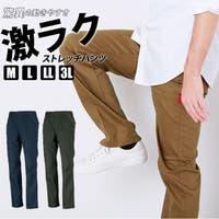 BACKYARD FAMILY(バックヤードファミリー)のパンツ・ズボン/カーゴパンツ