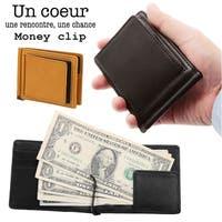 BACKYARD FAMILY(バックヤードファミリー)の財布/財布全般