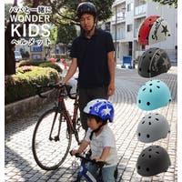 BACKYARD FAMILY(バックヤードファミリー)のアウトドア・キャンプ/自転車・サイクリング