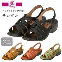 BACKYARD FAMILY(バックヤードファミリー)のシューズ・靴/サンダル
