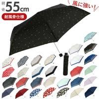 BACKYARD FAMILY(バックヤードファミリー)の小物/傘・日傘・折りたたみ傘